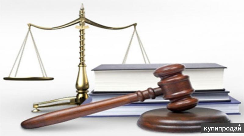 победа юридическая консультация