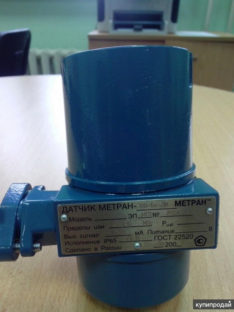 Датчик избыточного давления Метран-100-Ех-ди-1151
