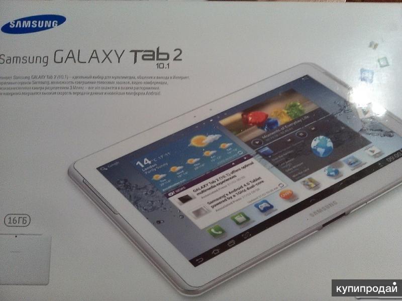 Планшетный компьютер Samsung Galaxy Tab 2 10.1 P5100 16Gb WHITE