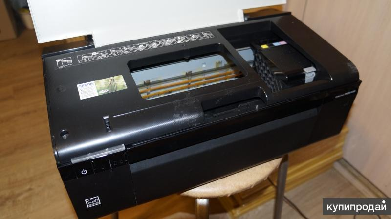 Epson Stylus R290