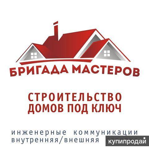 Сроительная компания 《 omsk-stroim 》строит Дома,Бани,Дачи,Коттеджи,Гаражи и т.д
