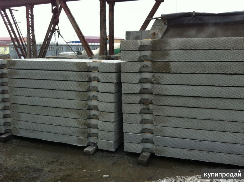 Ростов купить дорожные плиты размеры дорожную плиту