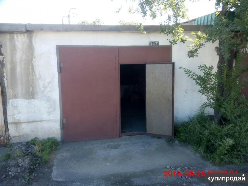 Продам охраняемый железобетонный гараж 24 м²