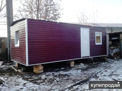 Строительные вагончики бытовки 6*2,4 новые г.Красноярск