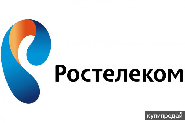 Акции ОАО Ростелеком продать в Курске, цена, стоимость, курс покупки дивиденды