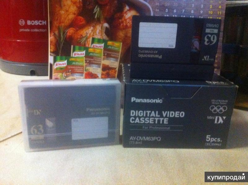 Видеокассета Panasonic Mini DV AY-DVM63PQ