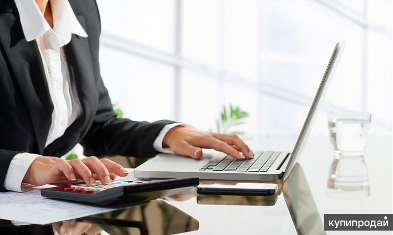заявления для электронной передача отчетности