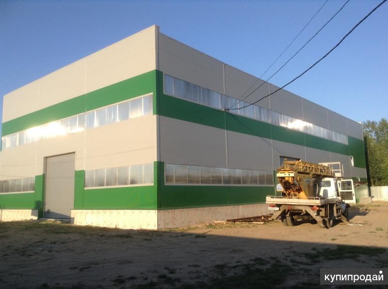 Продается Производственно-складское здание