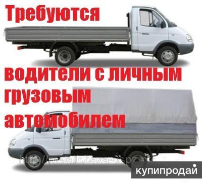 водитель с личным грузовым авто