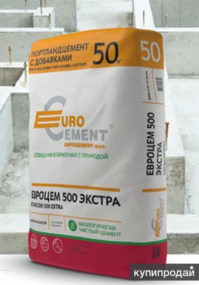 Цемент EUROCEM 500 EXTRA 50кг. с доставкой по Москве и Московской обл.
