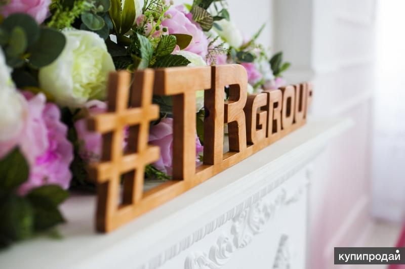 TRGroup Oriflame