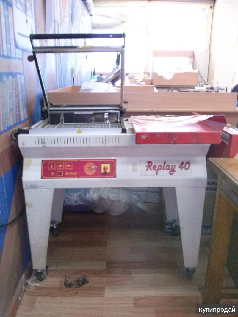 Упаковочный аппарат Replay 40 б/у