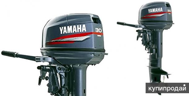 Лодочный мотор Yamaha 30hmhl