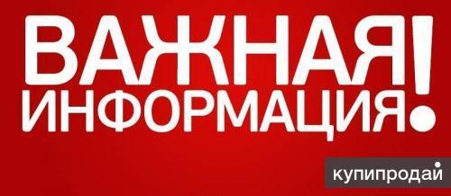 Денежные займы под залог в Красноярске