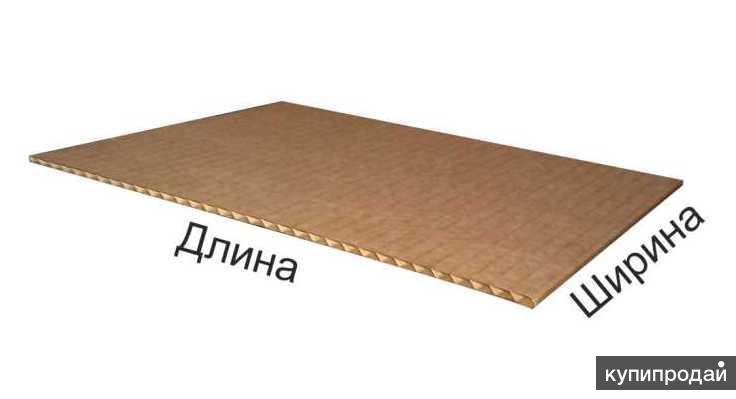 Новинка каталога - картон гофрированный в листах. Отличное решение для упаковки.