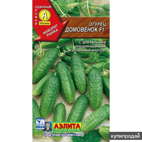 Продам семена-Огурец Домовенок F1, без горечи, длительное плодоношение