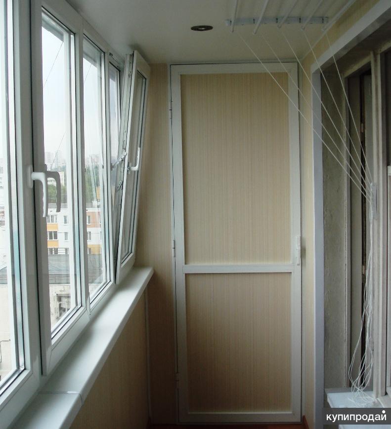 Остекление, отделка балконов и лоджий москва.