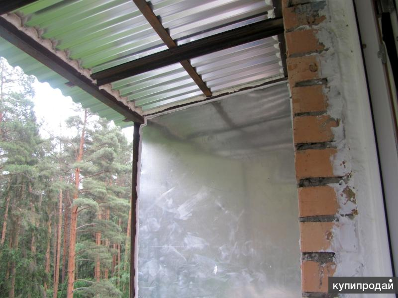 Крыша для балкона под любой тип остекления. москва.