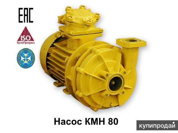 КМН 80-65-155 с дв. 5,5 кВт ВЗГ