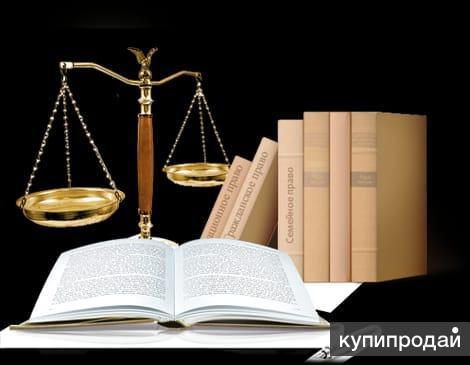 Услуги юридического бюро. Аутсорсинг. Представительство в суде