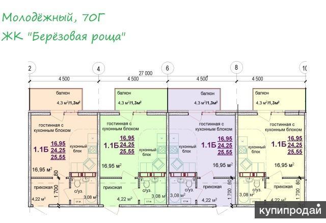 1-к квартира, 30 м2, 7/9 эт.