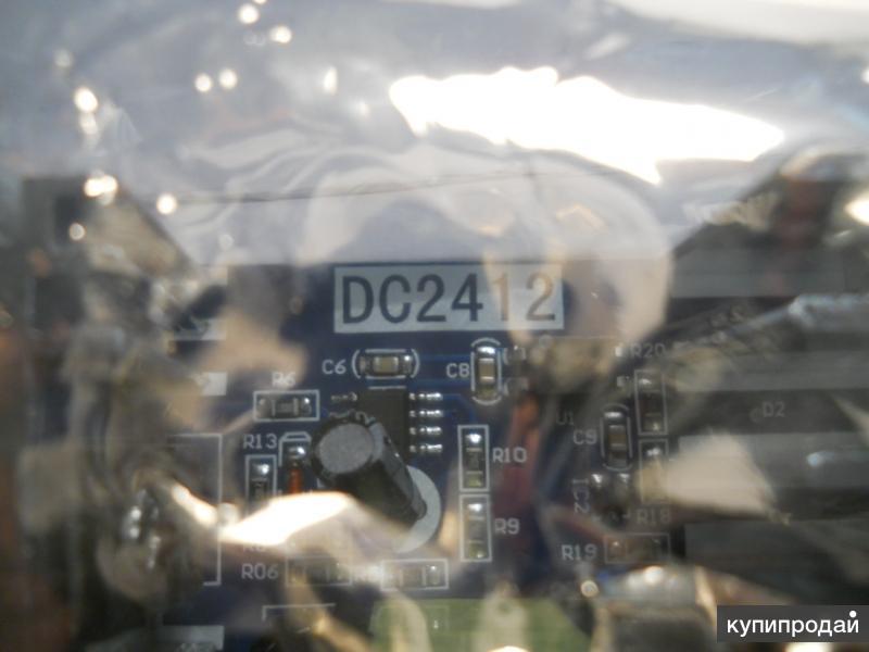 блок питания DC2412