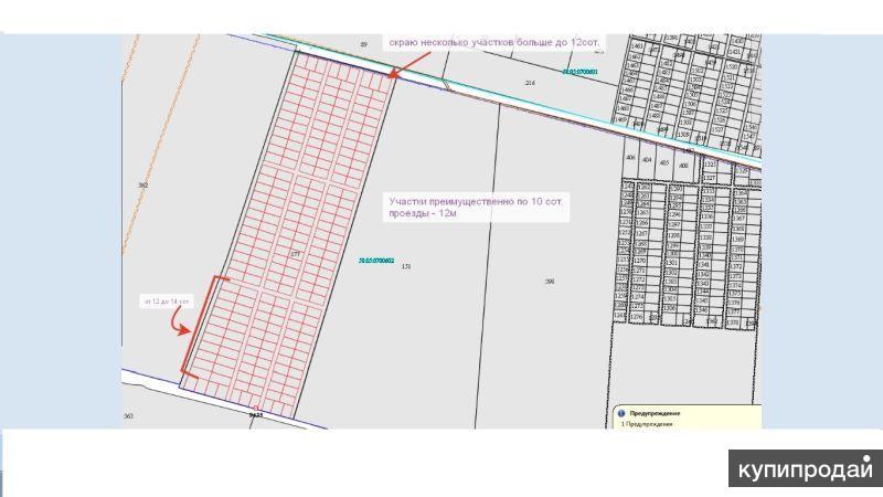 Продам земельный участок 30 га под ижс , размежеванный на участки от 10 до 15 со