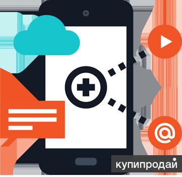 Мобильный интернет маркетинг