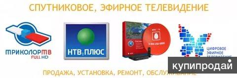 Спутниковое, эфирное ТВ