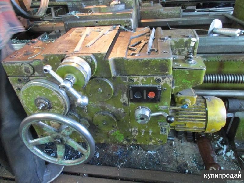 Продаю 1М63Ф101 Токарный станок  с ЧПУ
