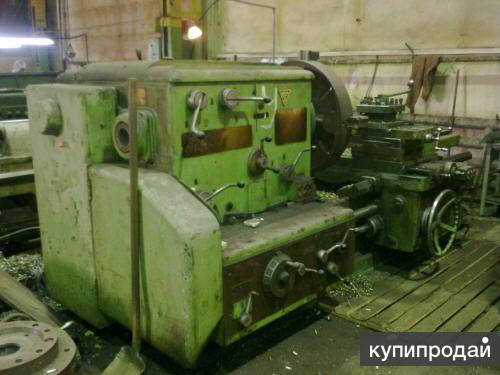 Продаю РТ39 Лоботокарный (аналог 1М65) РМЦ 1000 мм