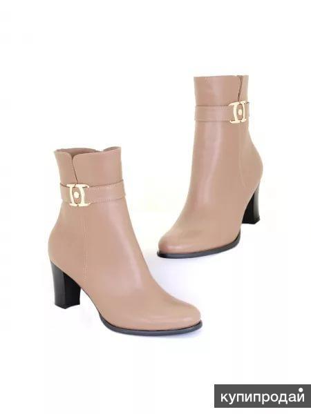 женские ботинки 42 размера