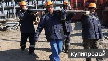 Монтажник стальных и ЖБ конструкции
