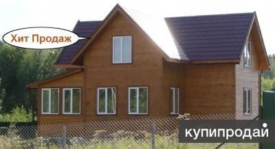 Деревянные Каркасные дома, коттеджи, бани, брус, Оцб. 10% бонус.