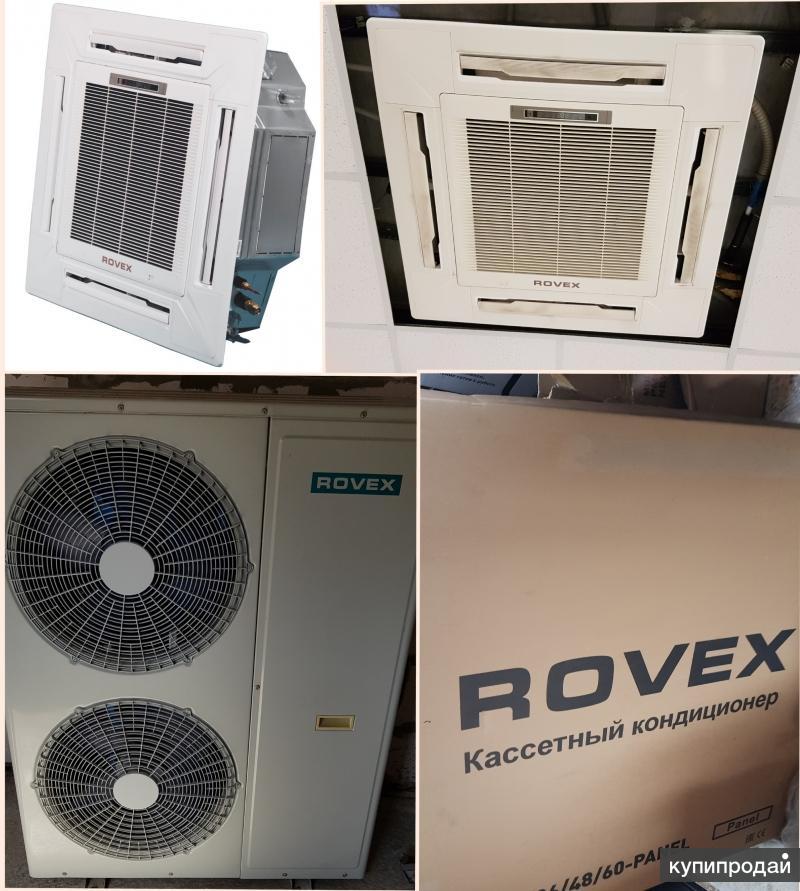 Кассетный сплит тепло/холод Rovex RB-60HR1 200м2