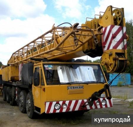 Аренда автокрана 80 тонн
