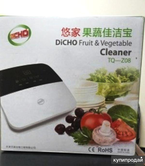 Чистая еда, воздух и вода