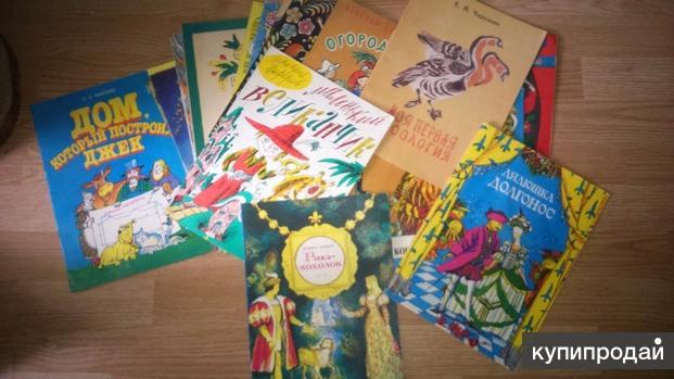 Книжки-раскраски (для детей дошкольного и младшего школьного возраста)