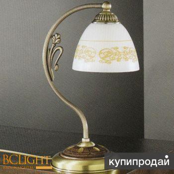 Настольная лампа новая Reccagni Angelo (Италия)