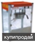 Аппарат для POPKORN TT-P3