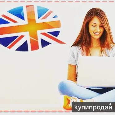Курс английского языка Skype