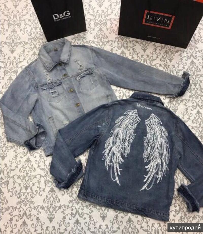 Джинсовая куртка р.46