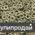 Шайба 0,5-5-12-ОСТ 1 34507-80