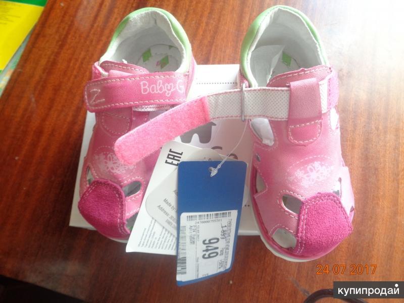сандалии для девочки