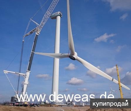 Ветрогенераторы из Германии от 100 кВт