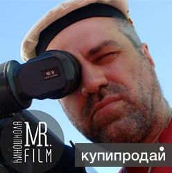 "Операторский курс ВАДИМА БУЗУЕВА   ""Mr.Film"""