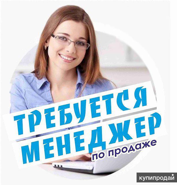 Разрабатывать 1 неделю назад с m-optima.ru реклама.