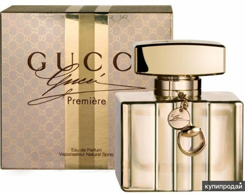 Элитная парфюмерия и косметика от официальных поставщиков!