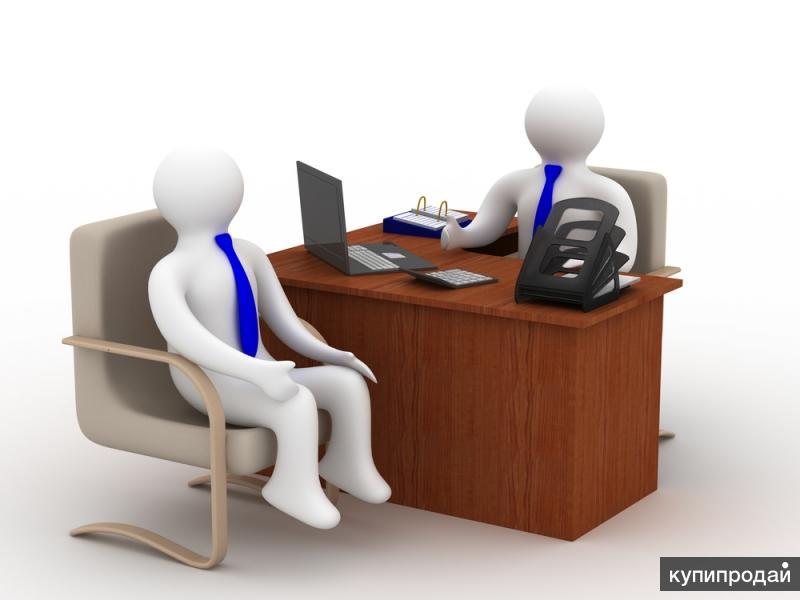 Сотрудник на пропуска в офис