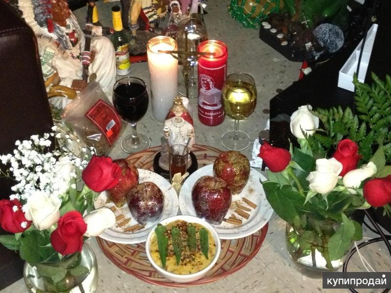 как делать кладбишинский приворот